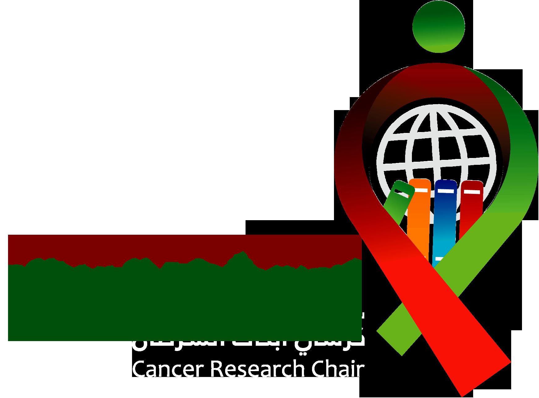 كرسي أبحاث السرطان